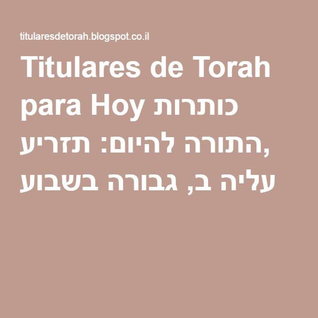Titulares de Torah para Hoy כותרות התורה להיום: תזריע, עליה ב, גבורה בשבוע