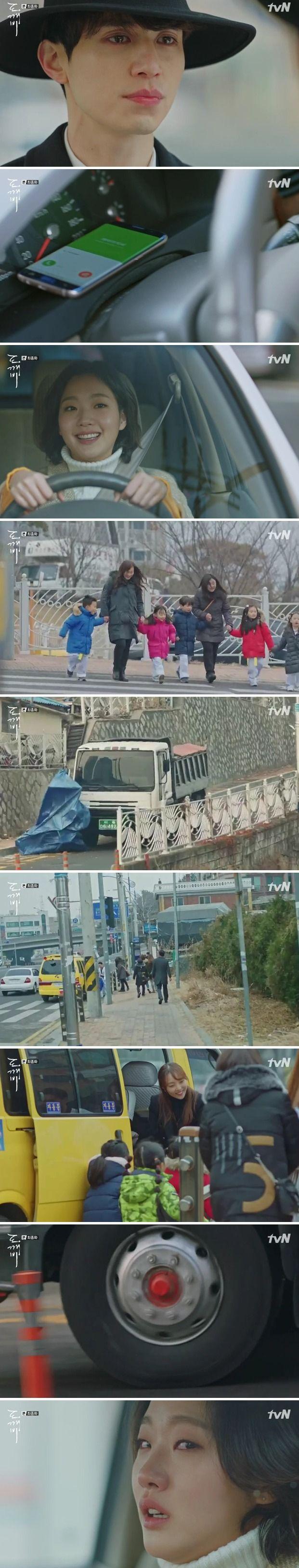 Goblin (쓸쓸하고 찬란하神-도깨비) Korean - Drama - Episode 16 - Picture