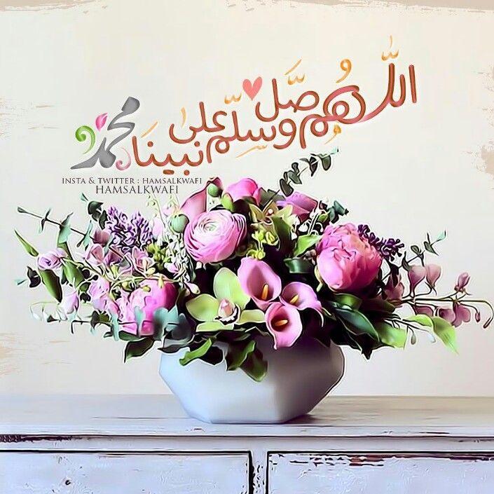 DesertRose♡اللهم صل وسلم وبارك على سيدنا محمد♡