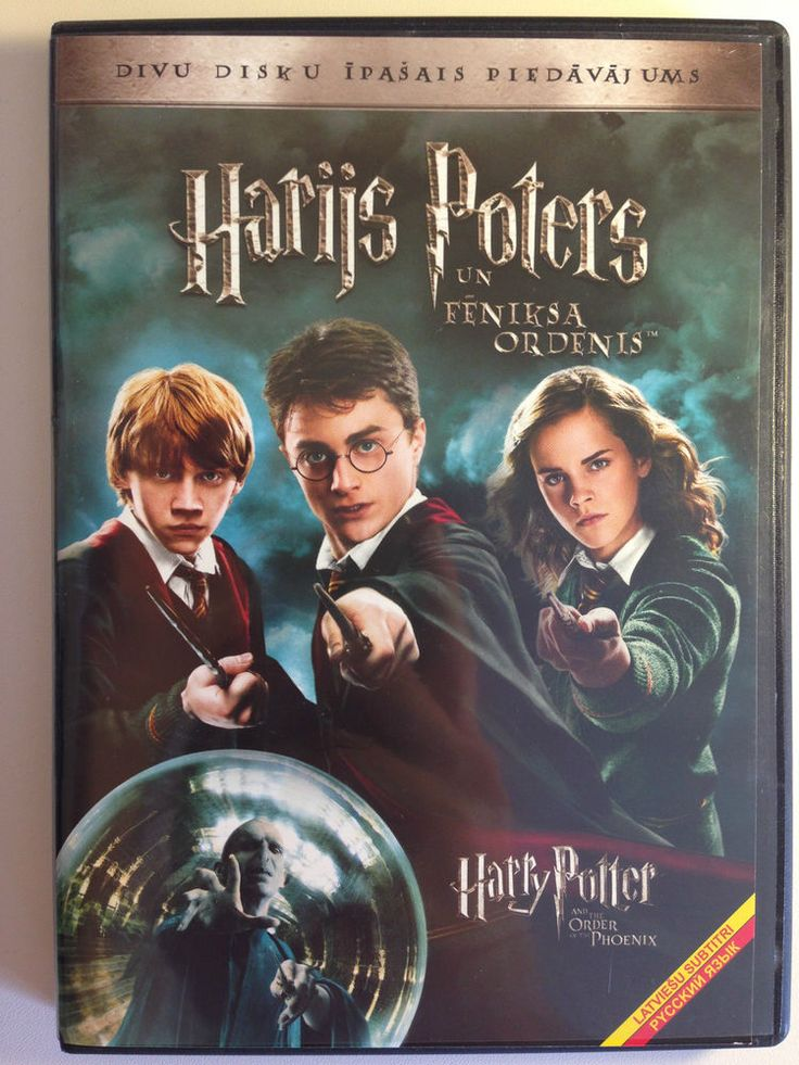 Harry Potter and the Order of the Phoenix 2007 SPECIAL EDITION