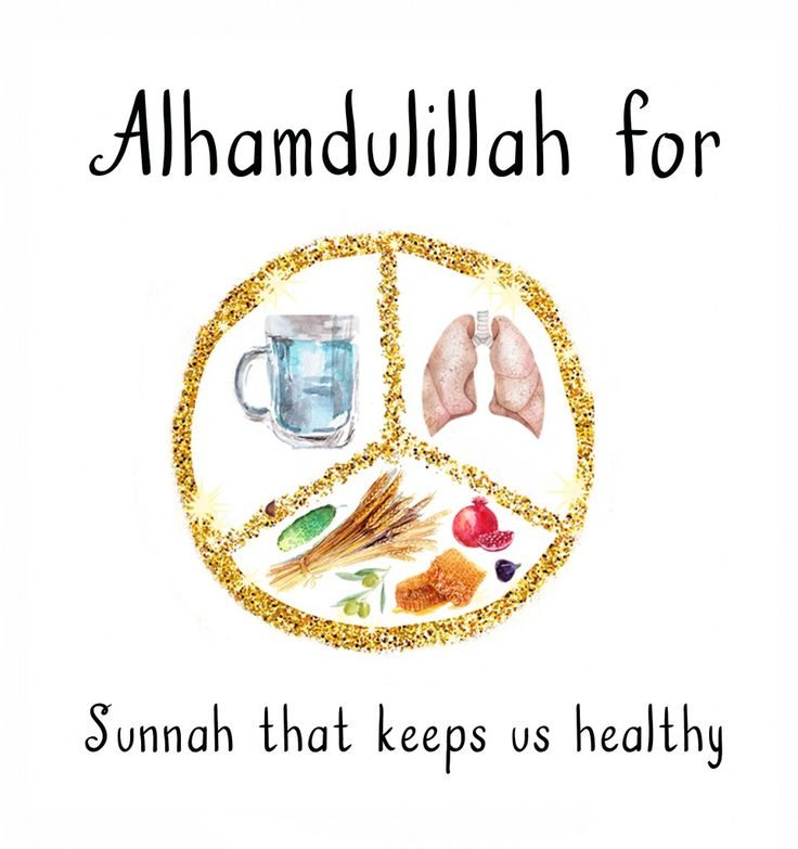 freebie (eating sunnah 1/3 food, 1/3 water, 1/3 air) of #AlhamdulillahForSeries on healthy muslimah