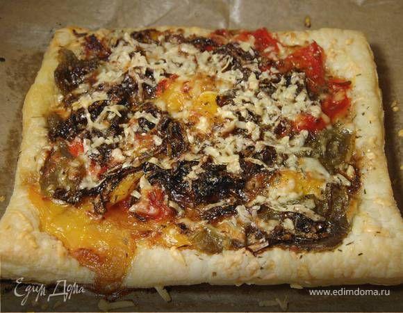 Открытый пирог с запеченным перцем и карамелизированным луком . Ингредиенты: тесто слоеное бездрожжевое, перец сладкий красный, перец сладкий желтый