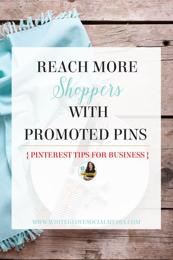 DIY Pinterest Ads / Most businesses have absolutely no clue how much to bid. In this step by step guide I reveal the amount to so you GET the highest possible chances of getting results quickly! Click on the image to learn the easiest and fastest way to reach more people with Promoted Pins. | Pinterest for Business Tips + Tricks