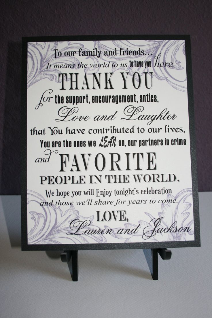 Thank You Sign Wedding Reception Quince Sweet