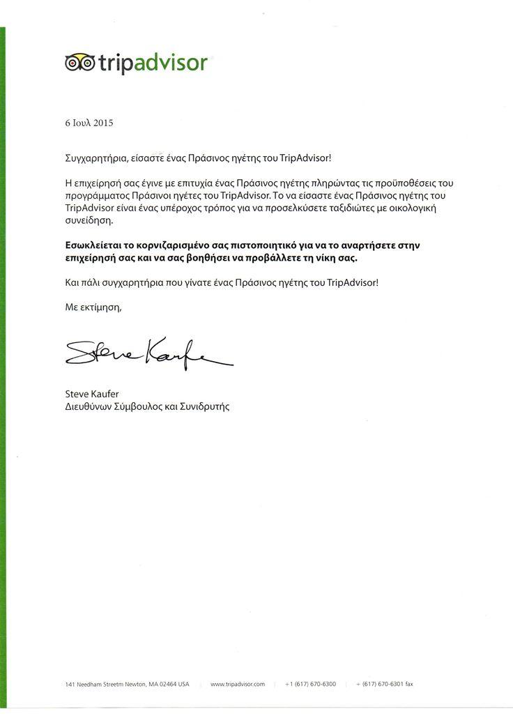 """Η επιστολή του TripAdvisor για το Πιστοποιητικό """"Πράσινοι Ηγέτες"""" που εστάλει στο Hotel Rodovoli υπογεγραμμένο από τον Steve Kaufer (Διευθύνων Σύμβουλο και Συνιδρυτή)."""