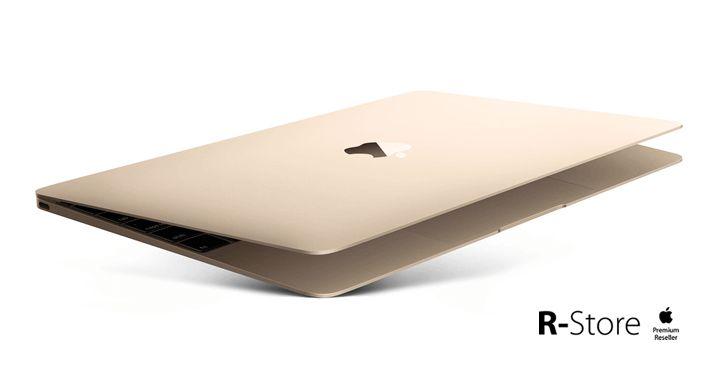 Perché Apple ha prodotto iPhone, iPad e MacBook Oro?