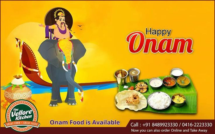 This Onam may you be showered with Good Luck, Prosperity & Happiness. Wishing you all a Happy #Onam