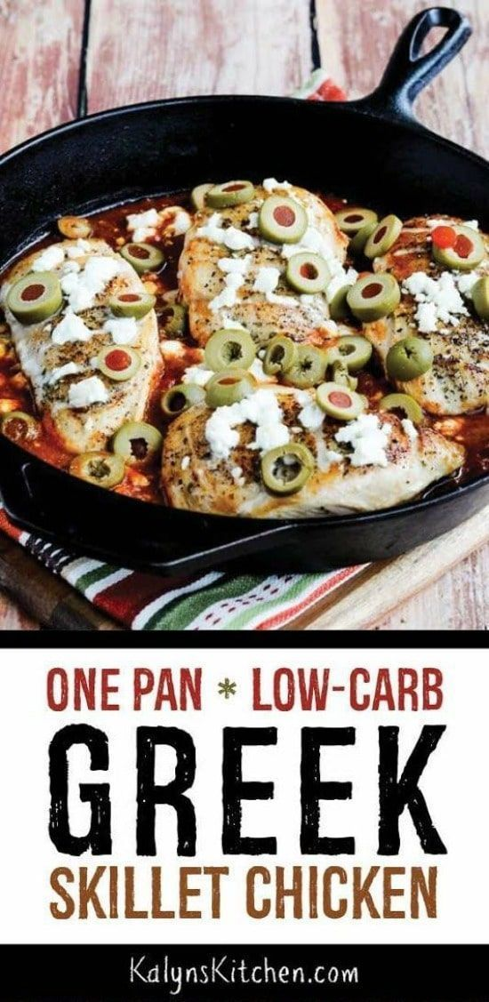 One Pan Low-Carb Greek Skillet Chicken (Video) – #…