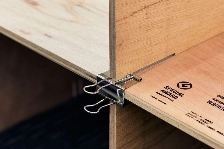 jo nagasaka uses binder clips to stage exhibition for japan GOOD DESIGN award