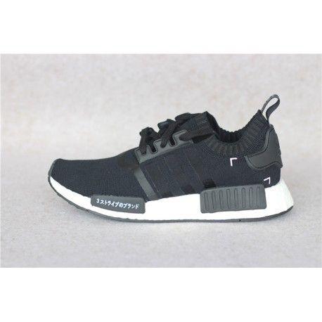 Adidas NMD R1 Primeknit Runner \