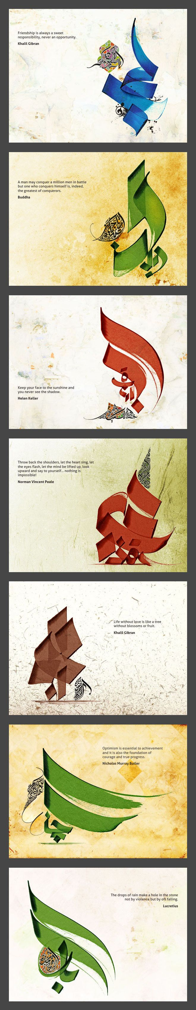 Seven pieces of Arabic (Abstract) Calligraphy which I've painted for a corporate brochure. to see this project on behance please follow this link