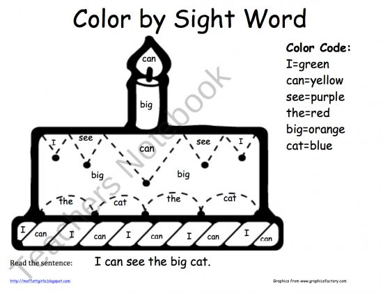 color by sight word cake