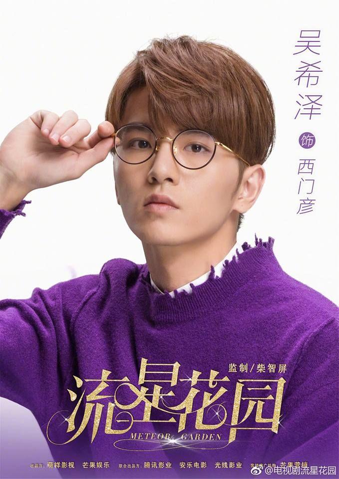 Meteor Garden (2018) , Watch Full Episodes Free , China , TV