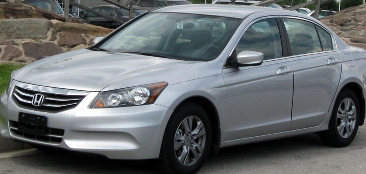 Accord Honda for sale - http://autotras.com