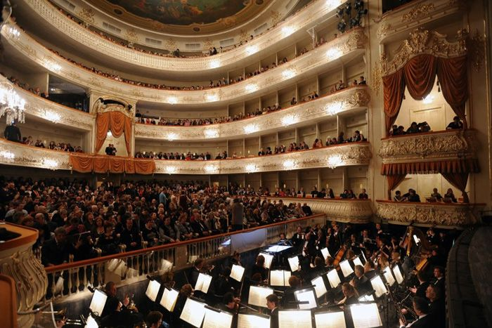 Mikhailovsky (ex. Mussorgsky) Ballet and Opera Theatre, St.Petersburg, Russia - Playbill and Tickets   RussianBroadway.com