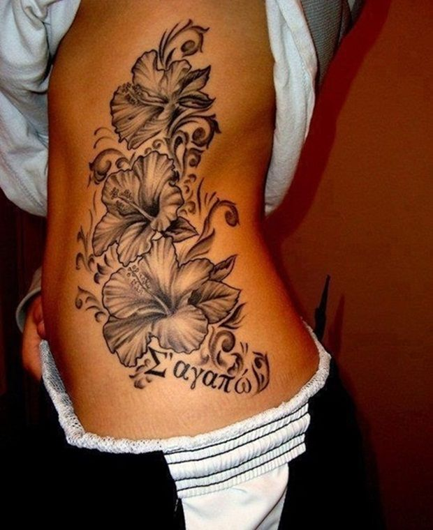 Hawaiian Flower Tattoo Designs are exotic, beautiful and pays homage to the state of Hawaii. Description from best-tattoosideas.blogspot.com. I searched for this on bing.com/images