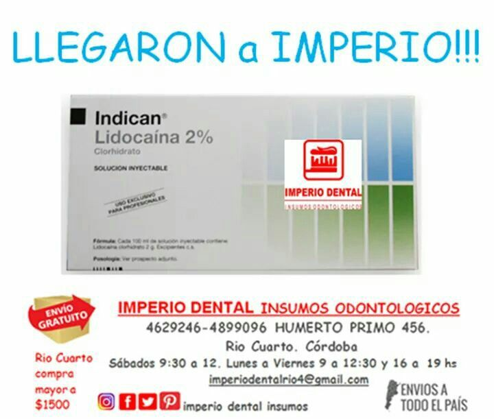 Indican