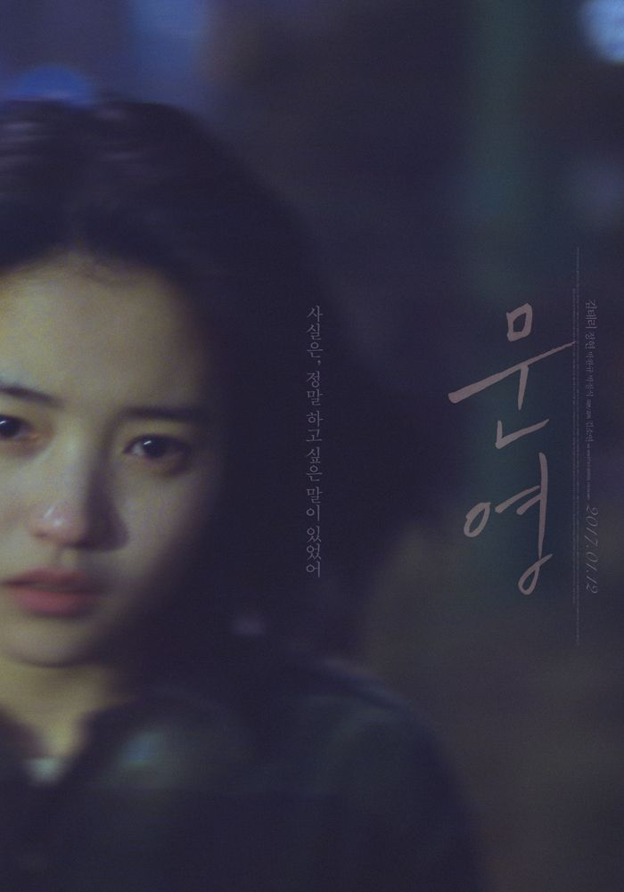 moonyoung_big004.jpg