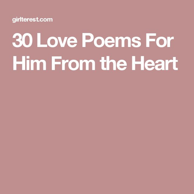 Short Sweet I Love You Quotes: 17 Best Ideas About Anniversary Poems For Him On Pinterest