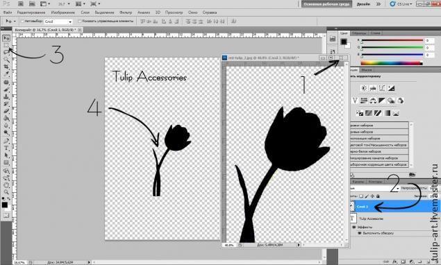 Мастер-класс: простое лого и кисть-копирайт в Photoshop - Ярмарка Мастеров - ручная работа, handmade