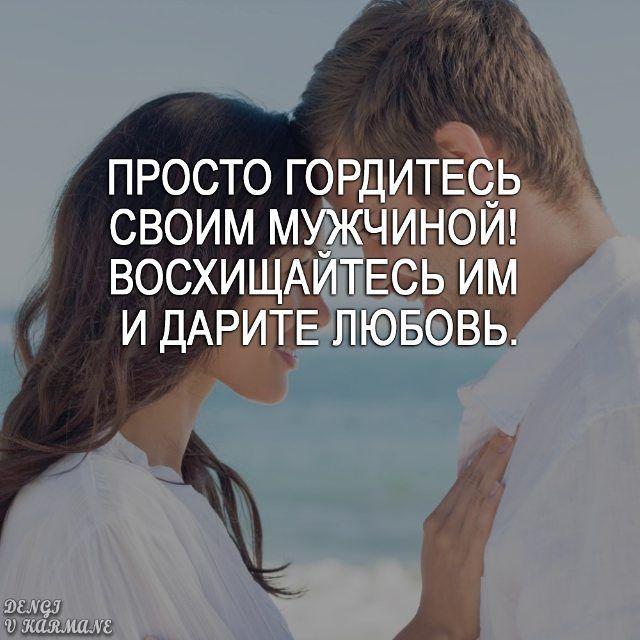 .— Каким должен быть идеальный парень? .— Моим. . . #молодаяпара #счастливаяпара…
