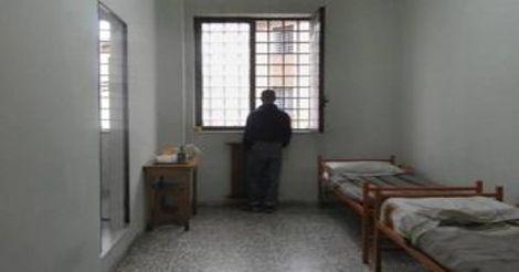 """Sembra proprio si sia imboccata la """"strada finale"""" per gli Ospedali Psichiatrici Giudiziar"""