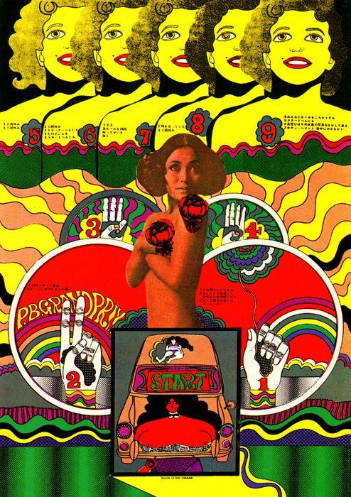 Japanese Poster: PB Grand Prix. Keiichi Tanaami. 1968 - Gurafiku: Japanese Graphic Design