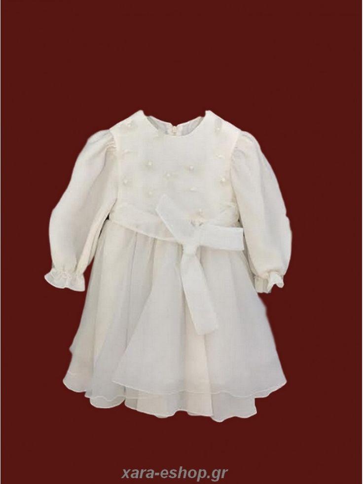 Χειμερινό Φόρεμα Βάπτισης 2026