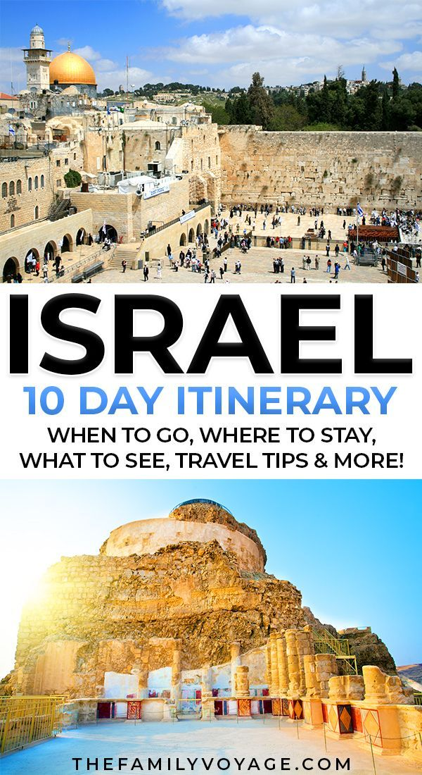 Complete 10 Day Israel Itinerary The Family Voyage In 2020 Israel Travel Israel Tours Travel