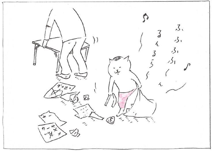 『カーサの猫村さん』ほしよりこ 第3話   casabrutus.com