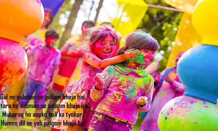 Happy Holi images free download 2018.holi photography.holi festival wallpapers.