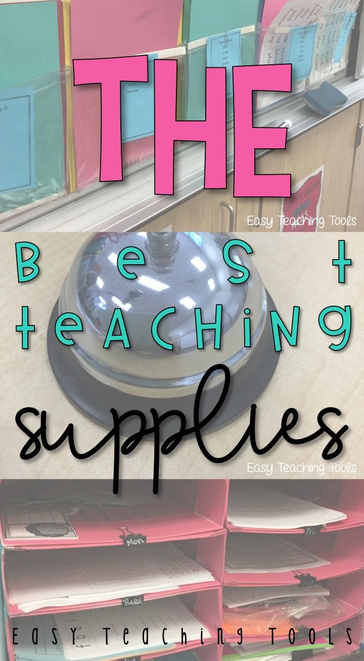 I've compiled some must-have teaching supplies that are perfect in any classroom. They will save you time, add to your lessons, and are just fun!