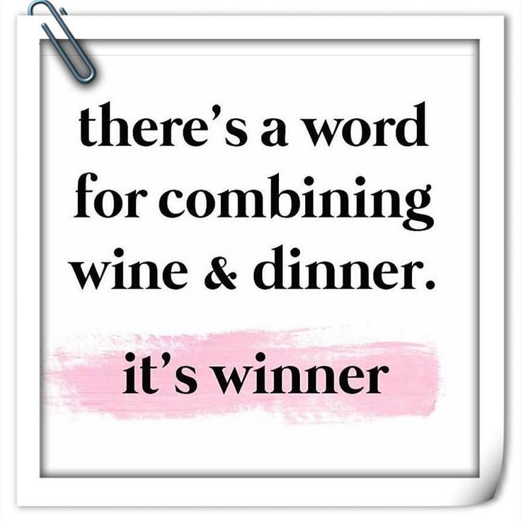 Winner Wine Wednesday!!! #Winequote #CocktailsNfitness