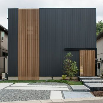 Modern Houses — To know more about FREEDOM ARCHITECTS DESIGN...