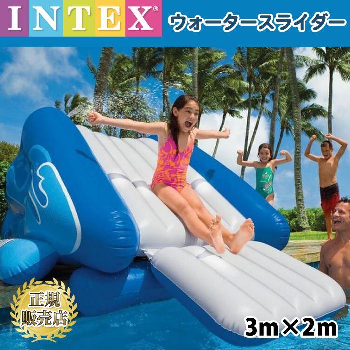 プール すべり台 ウォータースライダー 滑り台 すべり台 水遊び 海遊び