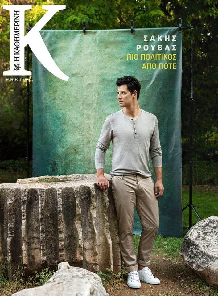 Sakis Rouvas for the cover of K magazine. Big thanks to #kathimerini and Sakis for their trust and the amazing experience. Out this Sunday!  More at www.dimitrisvlaikos.com  Η φωτογράφιση του Σάκη Ρουβά για το εξώφυλλο του περιοδικού Κ της Καθημερινής #sakisrouvas #dimitrisvlaikos