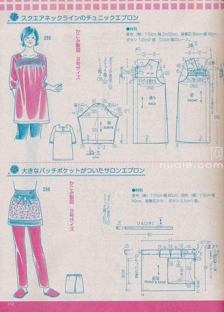 lady boutique 7 2013 (2) - 紫苏 - 紫苏的博客