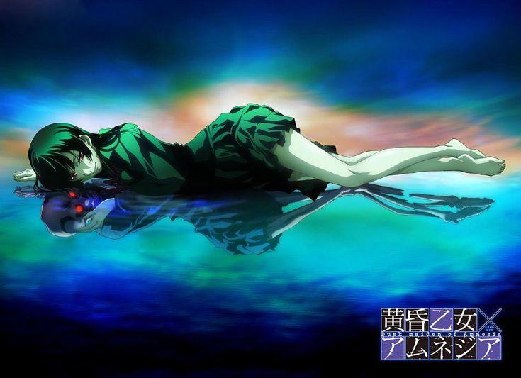 Dusk Maiden of Amnesia - LOVE this series!