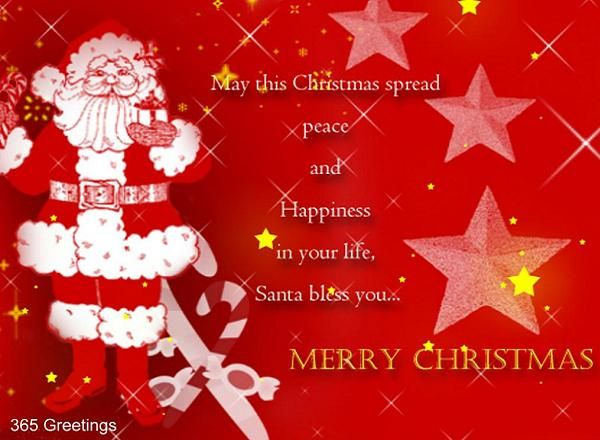 25 best ideas about Christmas Wishes Words – Christmas Wish Sample