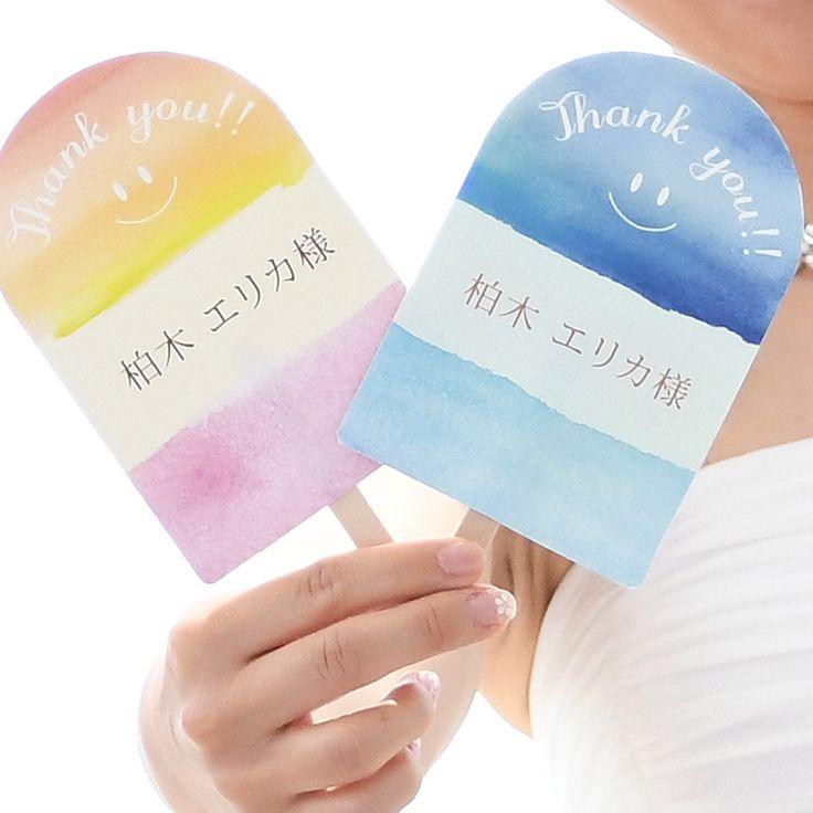 席札メニュー表「キャンディ」 http://www.farbeco.jp/shopdetail/000000013868