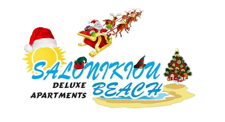 Our #Christmas time #logo for 2014!