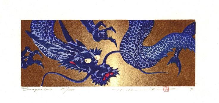 Woodblock print by Namiki Hajime - Dragon 4-2