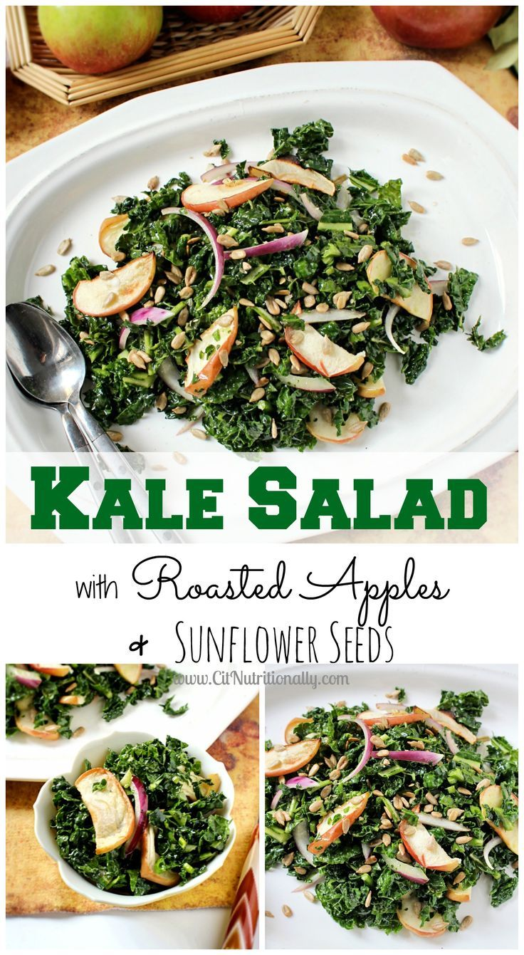Because healthy eating doesn't have to be boring! Whip up this Kale Salad with Roasted Apples & Sunflower Seeds to prevent healthy eating boredom in the New Year!  C it Nutritionally   Vegan. Gluten Free. Grain Free. Dairy Free. Nut Free. Peanut Free.