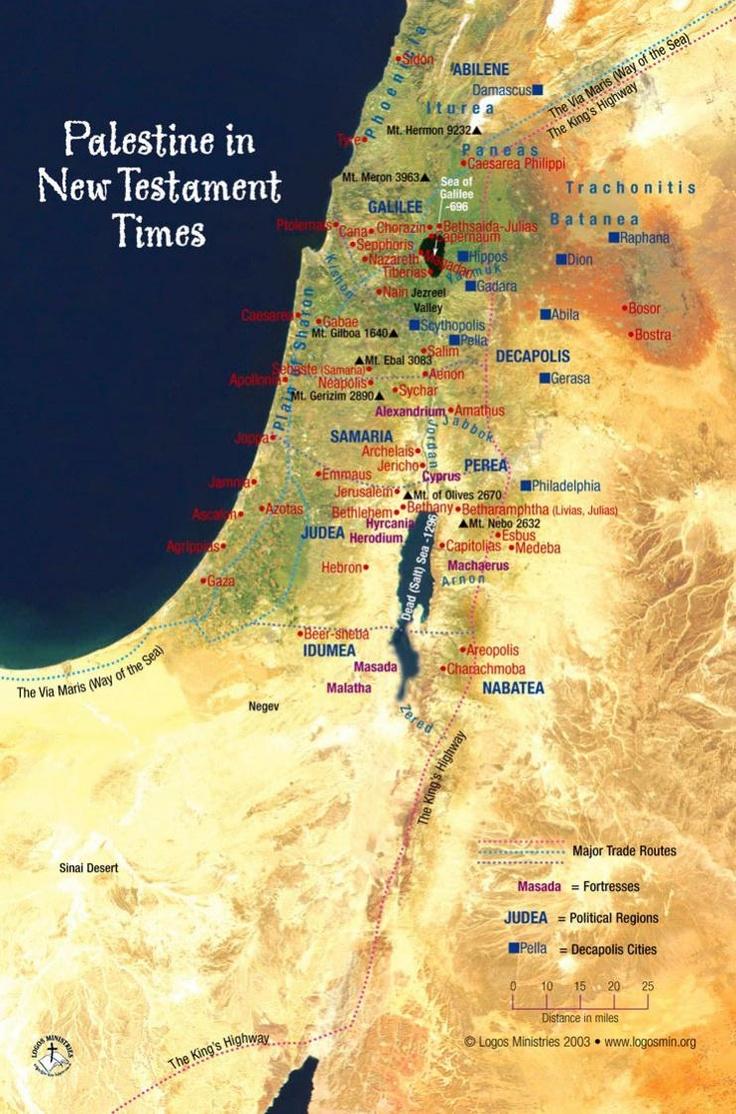 Terre d israel bible study