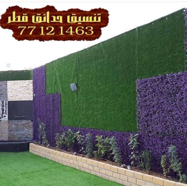 افكار تصميم حديقة منزلية قطر افكار تنسيق حدائق افكار تنسيق حدائق منزليه افكار تجميل حدائق منزلية In 2020 Instagram Photo Photo And Video Instagram