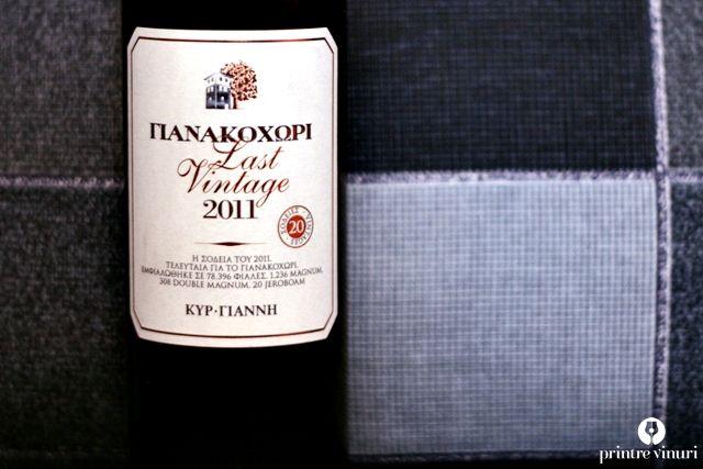 Yianakohori 2011 Last Vintage, Kir-Yianni