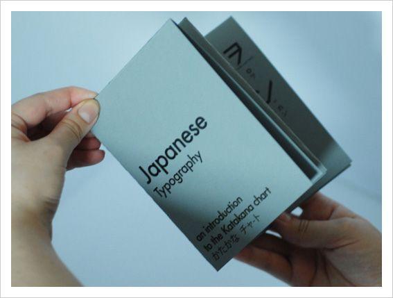 Josh Jacques – Japanese Typography Leaflet.
