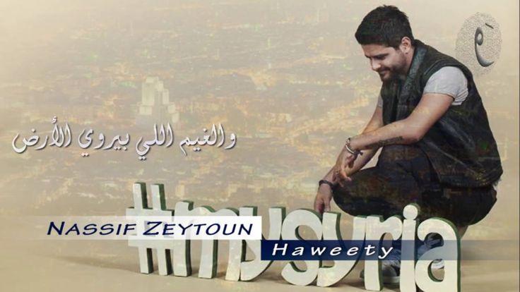 أفضل أغاني عربية للأسبوع 29