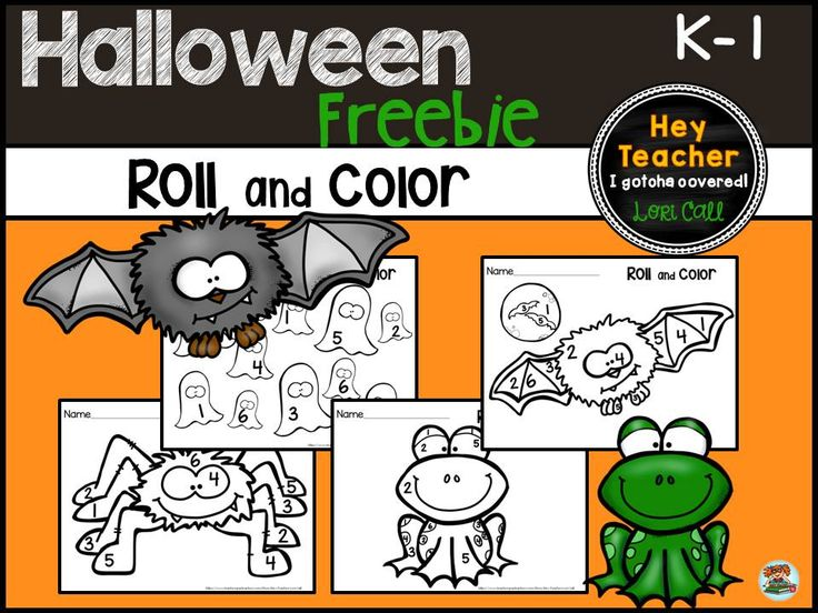 find this pin and more on halloween halloween free math game - Online Halloween Math Games