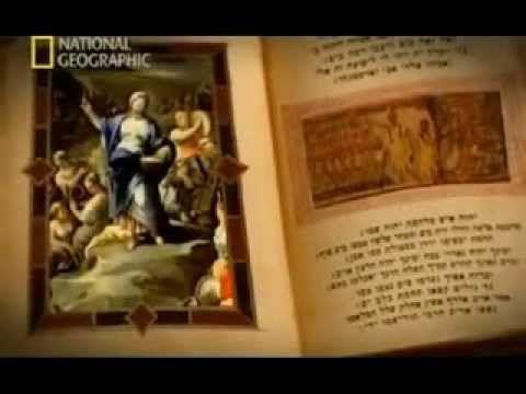Documental . Los Secretos de la biblia  ¡DESPIERTA A LA REALIDAD!